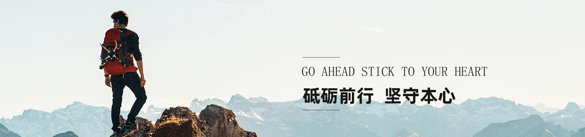 http://www.medsonic.com.cn/data/upload/202007/20200725085721_708.jpg