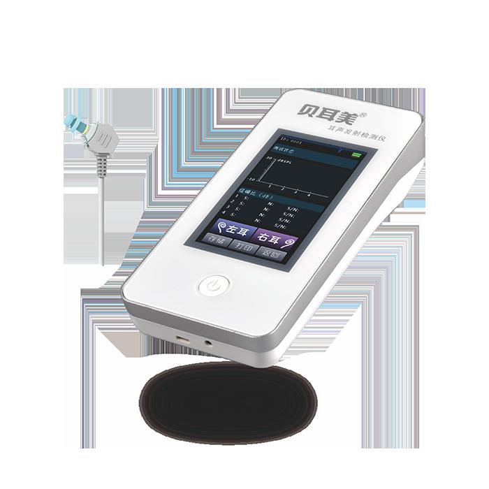 便携式耳声发射检测仪 MSOAE-1H